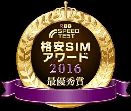 speed-award