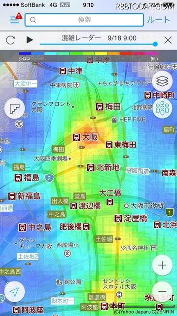 混雑 レーダー マップ ヤフー Yahoo! MAP、混雑レーダーをアップデート。小売店や商業施設周辺の混雑状況がアイコンで確認できる機能を提供開始