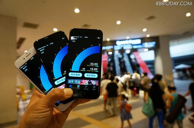 iPhone 7速度レポート……秋の3連休、横浜の人気観光スポットで測定【SPEED TEST】