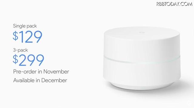 Google、新作Wi-Fiルーター「Google Wifi」発表