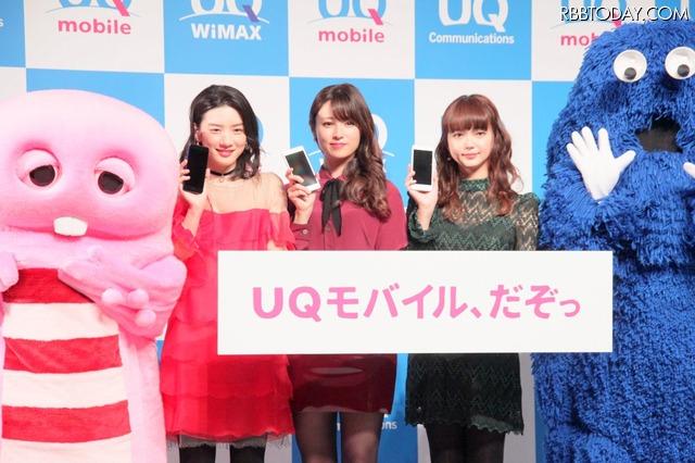 UQコミュニケーションズは10月24日、都内で「2016秋冬 UQ発表会」を開催