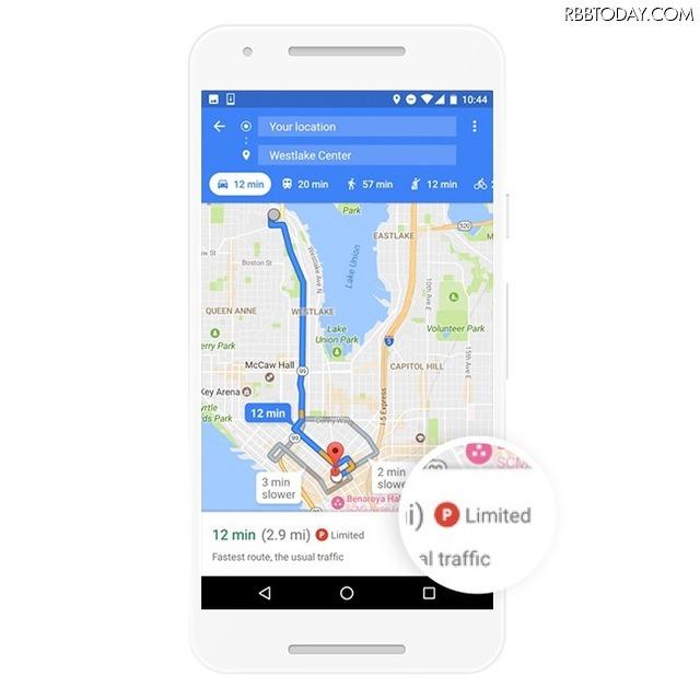 駐車場の混雑具合が分かる!米Googleが「Google Maps」に新機能を追加