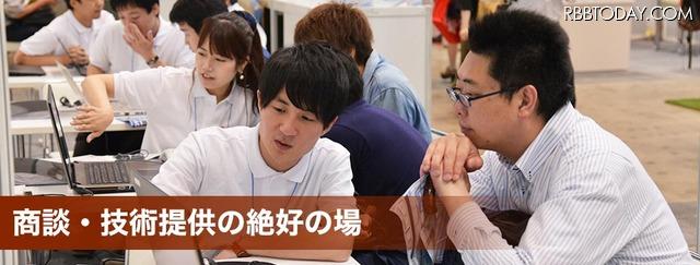 日本初の人工知能に特化した専門展「第1回AI・人工知能EXPO」が6月28日から