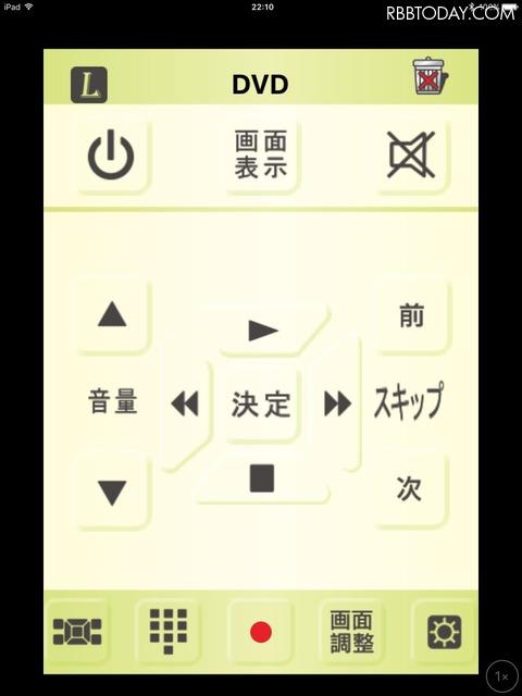 DVDレコーダー/プレーヤーの操作画面
