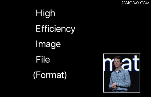 iPhoneで撮影した静止画の圧縮効率を高める新フォーマット「HEIF」