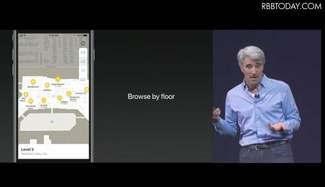 マップアプリでは空港やショッピングモールのインドア地図が利用できるようになる