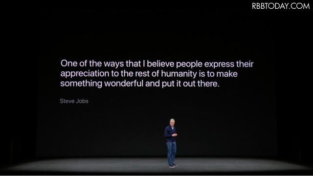ホームボタンが消えて全面ディスプレイになった「iPhone X」が登場!顔認証は双子も識別!?