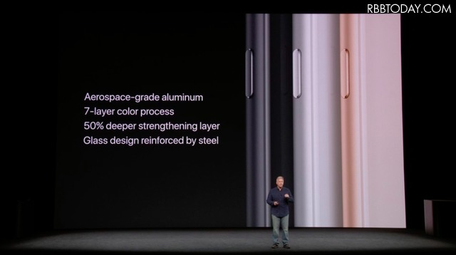 ワイヤレス充電に対応!ガラスフィニッシュが美しい「iPhone 8/8 Plus」を発表