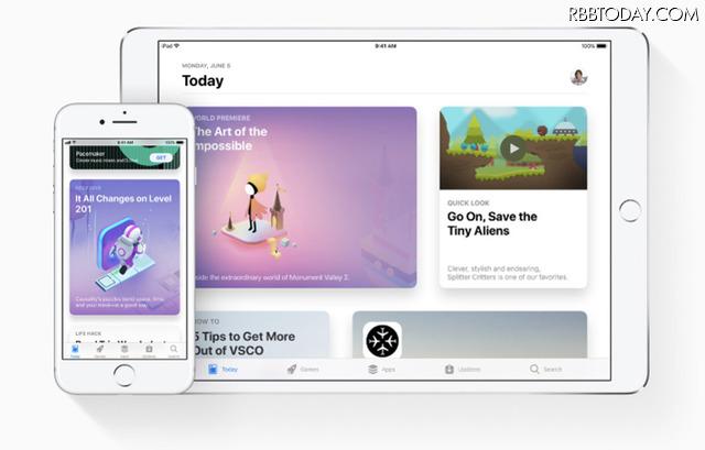 iOS 11ではAppStoreも様変わり
