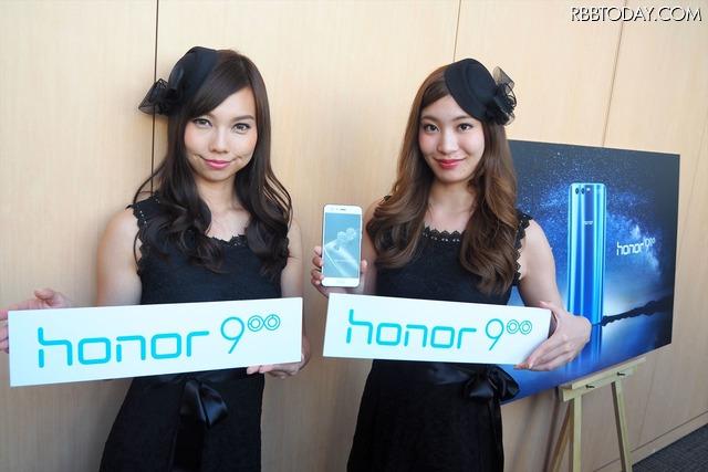 ファーウェイ、ダブルレンズカメラ搭載「honor 9」をMVNO4社から発売……価格は53,800円