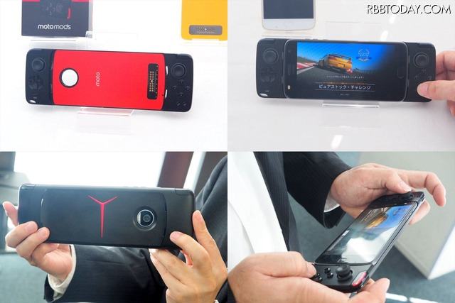 2つのコントローラスティック、十字キーなどの物理的なボタンを備えるMotoゲームパッド。ゲームの没入感が増すことが期待できる