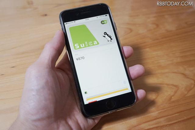 iPhone 7のWalletアプリから移行したいSuicaを削除する
