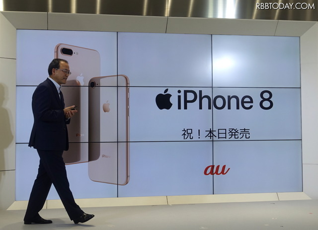 iPhone 8発売イベント時、料金プランに自信をみせていたKDDI 代表取締役社長 田中孝司氏
