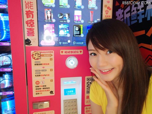 深センで見つけた便利な自動販売機をレポート!