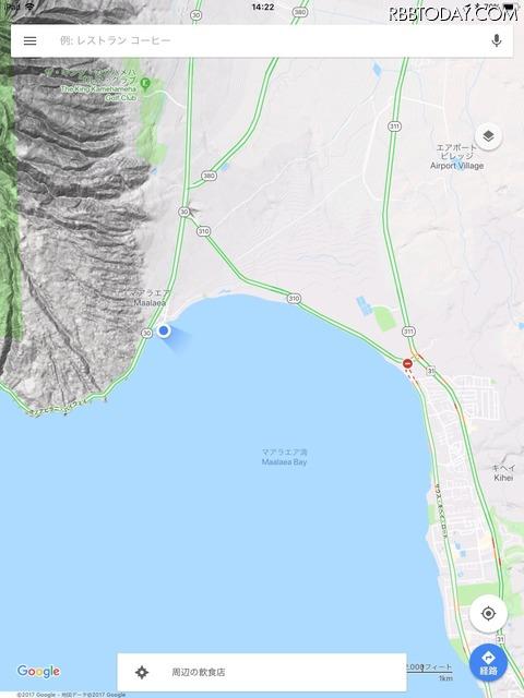 マウイ島の港。見通しがよかったからか、ホテルより早かった