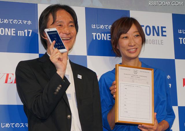 トーンモバイルの石田宏樹氏と雑誌「VERY」編集長の今尾朝子氏