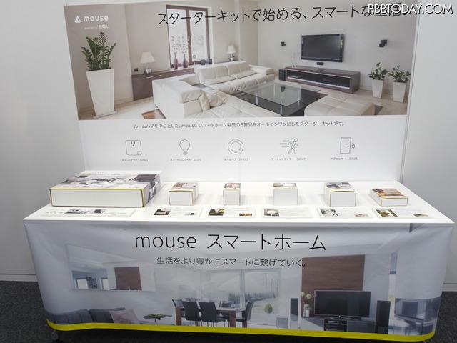 mouse スマートホームの製品群