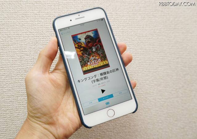 iPhone 8シリーズから対応した高画質技術「HDR」
