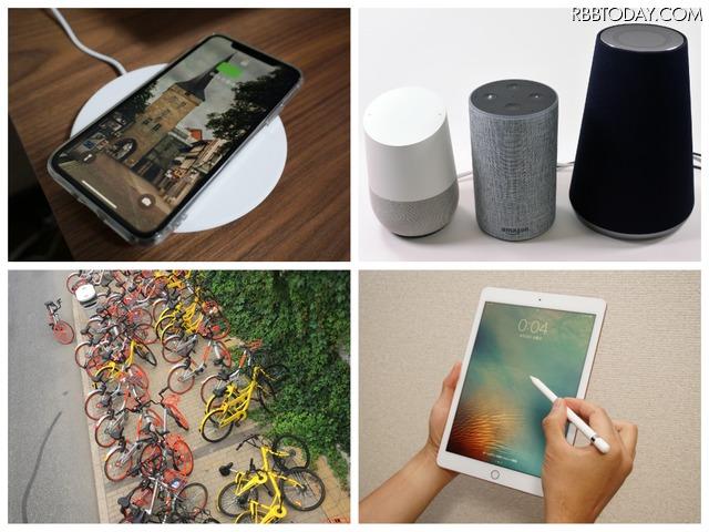 【年末年始企画】「iPhone X」「スマートスピーカー」「格安スマホ市場」「家のIoT」……2017年のITをテーマ別に振り返る
