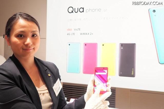 ポップなカラーが特徴的な「Qua phone QZ」。文房具の人気シリーズ「Rollbahn」とコラボした専用フラップケースも用意されており、若者を中心に支持を集めそうだ