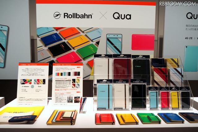 Rollbahnとのコラボ製品は、au公式アクセサリー「au +1 collection」などを通じて販売される