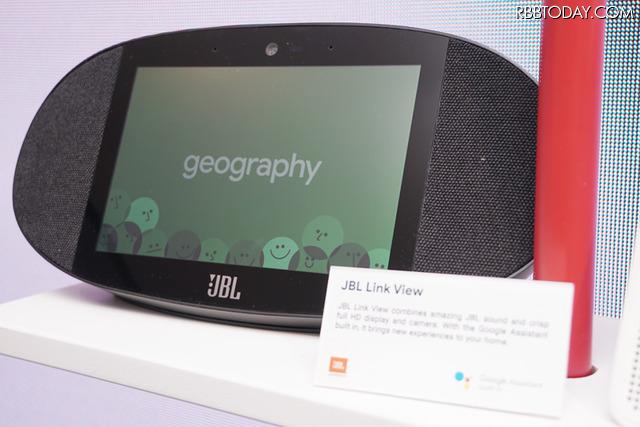 JBLが発表したスマート・ディスプレイ