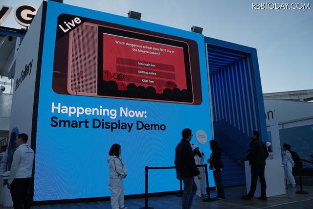 Google Smart Displayを紹介するデモンストレーションを定期的に上映している