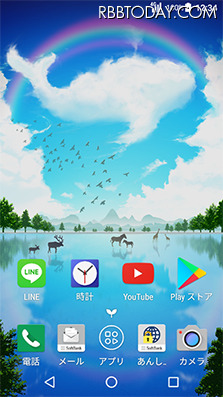 「ジュニアスマホ」ホーム画面のイメージ