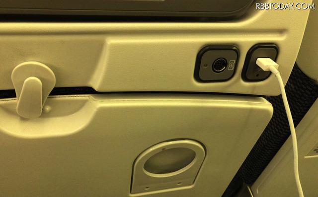 【機内Wi-Fiを試す!】国際線への乗り継ぎ便は激混みで回線速度も遅め