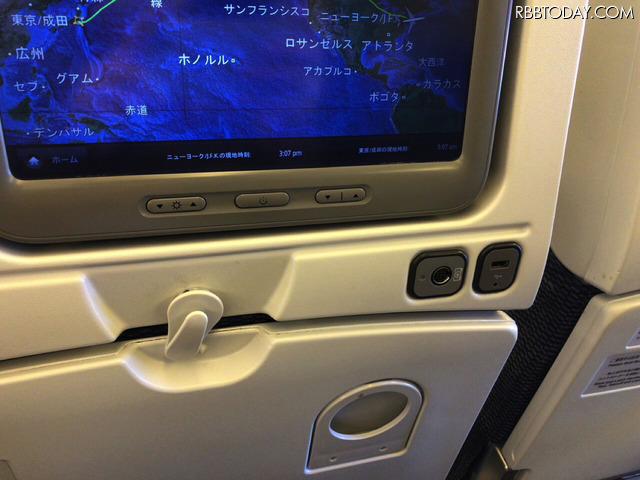 【機内Wi-Fiを試す!】米国便フルフライトで100MBはちょっと少ない……空き時間でメール返信ができるのは便利