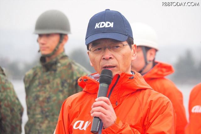 KDDIでは、宮城県仙台市にて「災害対策公開訓練」を実施した
