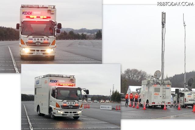 シーン1「大型車載基地局の出動訓練」。赤色灯を点灯させた大型車載基地局が現場に急行し、市役所の通信エリアを復旧させる