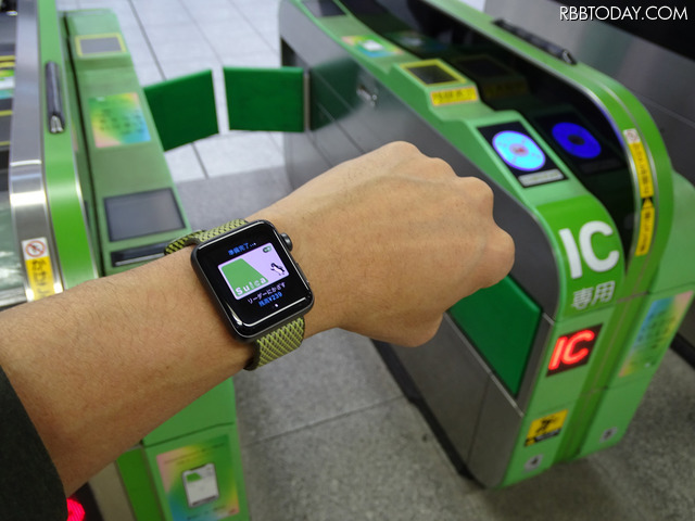 ICカード専用の改札機もApple WatchやiPhoneがあればらくらく通過できる