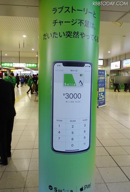 駅のいたるところでキャンペーンの告知を展開するJR田町駅