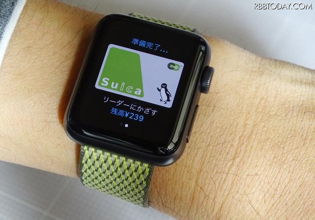 クラウドに待避されていたSuicaのデータを新しいApple Watchで読み込めば移行作業は完了だ