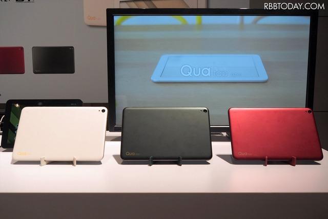 約10.1インチ WUXGAディスプレイを搭載した「Qua tab QZ10」