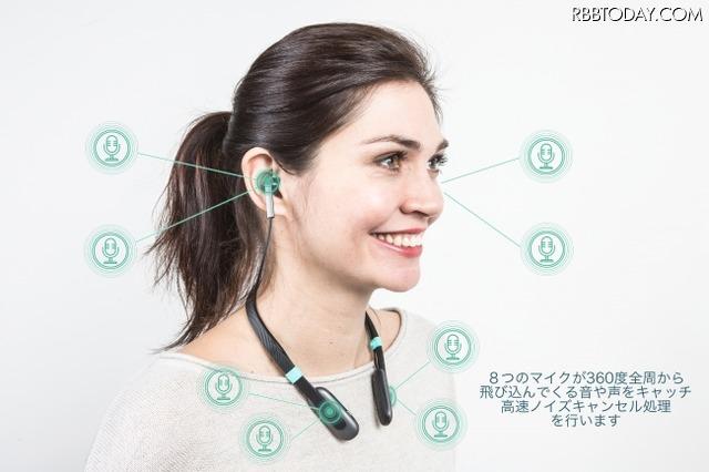 【先週の注目ニュース】JOJOスマホ/本革仕様のワイヤレス充電器/OMNI shot mini