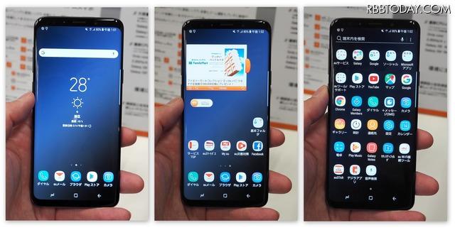 ベゼルレスな約6.2インチの有機ELディスプレイを搭載する「Galaxy S9+ SCV39」。カラバリはミッドナイトブラック、チタニウムグレーの2色