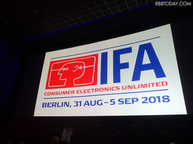 IFA 2018は8月31日から開催