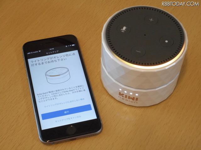 Echo Dotをセットアップモードへ移行し、コンパニオンアプリから設定をおこなう