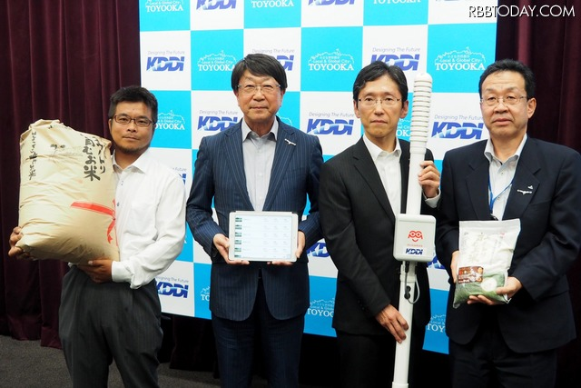 KDDIが兵庫県豊岡市と協業し「豊岡市スマート農業プロジェクト」をスタートさせた