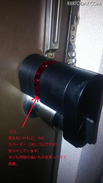 「あ、オートロックしやがった」!スマートロック「Qrio Lock」を試してみた