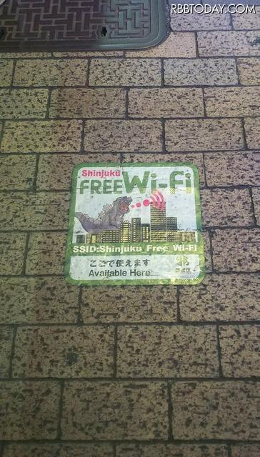 そこそこ便利!新宿のゴジラなフリーWi-Fiを試してみた!