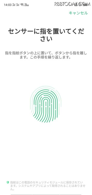 OPPOが本気で日本市場制覇に挑んできた!ハイエンドスマホ「R15 Pro」をレビュー