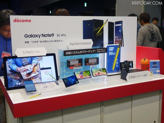 「Galaxy Note9 SC-01L」