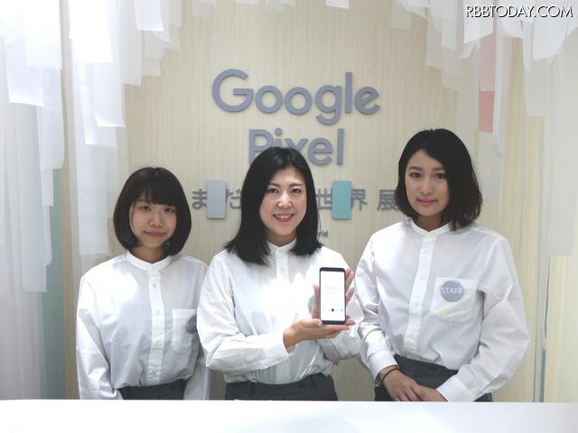 「Google Pixel」が体感できる特別スペースが東京・表参道に出現