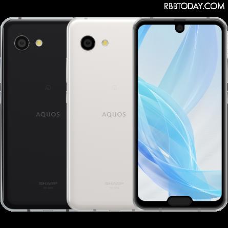 楽天モバイル、シャープの最新スマホ「AQUOS R2 compact」を発売