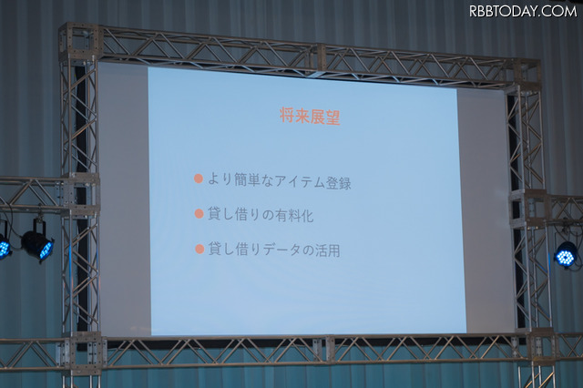 ネクストイノベーションを仙台から!東北最大級アプリコンテスト「ダテアップス2019」でSNS活用グルメアプリが最優秀賞