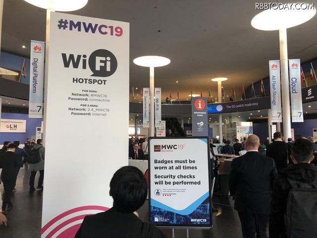 代わりに会場内のWi-Fi環境はますます充実してきた。つまりプレスルームに行かなくても作業できるスペースがそこかしこにあるということだ
