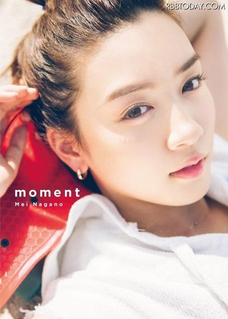 (撮影)熊木優 『永野芽郁 1st写真集「moment」』(SDP/3月5日発売)